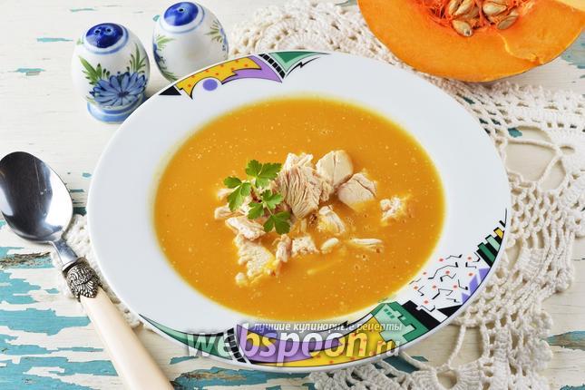 Фото Тыквенный суп с курицей