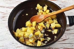 Картофель (2 штуки) очистить, нарезать небольшими кусочками, добавить к луку. Жарить, помешивая, 3-4 минуты.