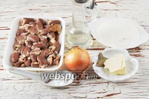 Для работы нам понадобятся куриные сердечки, сметана, репчатый лук, сливочное масло, подсолнечное масло, соль, чёрный молотый перец.
