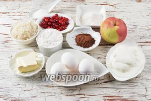 Для работы нам понадобится пшеничная мука, сливочное масло, разрыхлитель, яйца, сахар, ванильный пудинг, какао, сметана, клюква, яблоки.