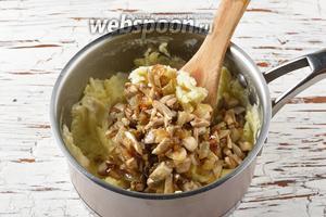 Соединить картофель и грибную массу. Перемешать. Ещё раз проверить на соль.