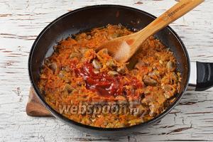 Затем добавить томатную пасту (2 ст. л.), перемешать и готовить ещё приблизительно 15 минут (до готовности сердечек). Возможно, в процессе приготовления вам понадобится добавить в сковороду ещё кипящей воды.