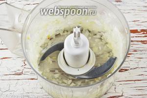 Лук (1 штуку) почистить, нарезать на кусочки. Поместить в чашу кухонного комбайна (насадка металлический нож) и измельчить.
