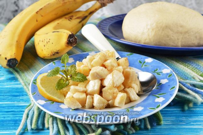 Фото Начинка для пирожков из бананов