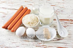 Для работы нам понадобится молоко, сахар, соль, яйца, подсолнечное масло, пшеничная мука, свежие дрожжи, сосиски, кунжут.