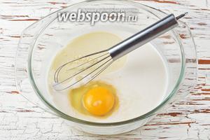 Добавить в опару 1 яйцо, подсолнечное масло (30 мл). Вмешать просеянную муку (330 г).