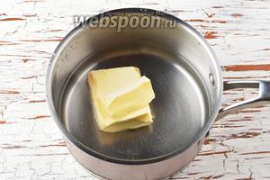 В кастрюле соединить воду (250 мл) и сливочное масло (100 г). Довести смесь до кипения.