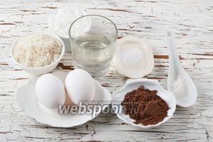 Для приготовления шоколадной основы (бисквита) для торта нам понадобится пшеничная мука, какао, яйца, сахар, сода, вода, ванильный сахар.