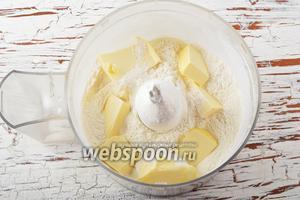 В чашу кухонного комбайна (насадка металлический нож) поместить просеянную муку (250 г), соль (2 щепотки), нарезанное сливочное масло (125 г).