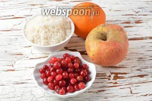 Для работы нам понадобится клюква, сахар, яблоко, апельсиновая цедра.