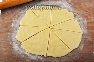 Разделить тесто на 2 части. Каждую часть раскатать в круг, толщиной 0,5 сантиметра, и разделить круг на 8 сегментов.