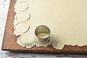 Вынуть тесто из холодильника и раскатать толщиной 1,5-2 миллиметра. Вырезать чётное количество кружков диаметром 5-7 сантиметров (по 2 на 1 пирожок).