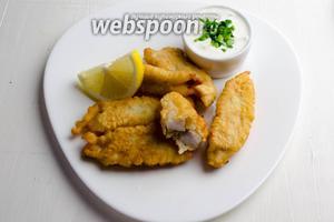 Готовую рыбу подавать на обед с соусом тар-тар.