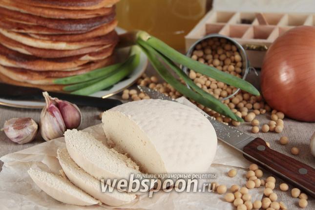 Тофу рецепты приготовления в домашних какая пропорция эпоксидной смолы в стекловолокне для авто тюнинга