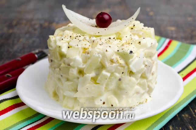 Фото Луковый салат с яблоком