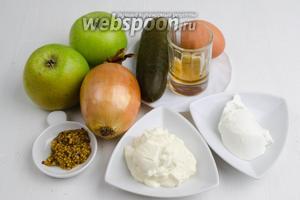 Чтобы приготовить салат, нам понадобятся: яблоки, лук, огурец солёный, яйца вареные, сок лимонный, соль, перец; для маринада лука взять: кипяток, ледяная вода, яблочный уксус, соль, сахар; для соуса: майонез, сметану, французскую горчицу с зернами.