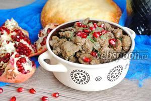 Кучмачи по-грузински