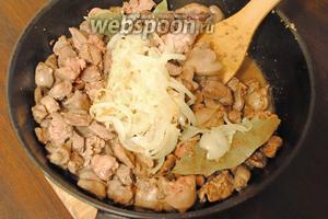 Выложить к потрошкам заранее обжаренный лук с чесноком. Добавить соус Наршараб, разбавленный 1:1 водой (100 мл). Накрыть сковороду крышкой и тушить на медленном огне минут 30.