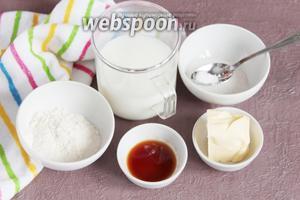 Ингредиенты, которые потребуются для приготовления крема: мука пшеничная, молоко, сахарный песок, ванилин, масло сливочное и коньяк.