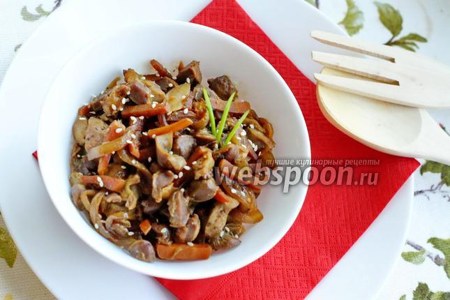 Куриные желудки по корейски рецепт приготовления