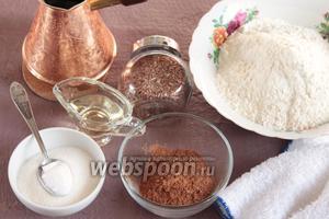 Основные ингредиенты, которые потребуются для приготовления веганского бисквита: свежесваренный кофе, семя льна, вода питьевая, мука пшеничная, масло оливковое, сахарный песок, какао-порошок, сода и уксус яблочный.