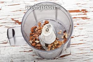 В чашу кухонного комбайна (насадка металлический нож) поместить очищенные грецкие орехи (4 ст. л.), соль (0,5 ч. л.), смесь прованских трав (1 ч. л.).