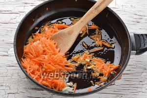 Лук (1 штуку) очистить и нарезать кубиками, 1 морковь очистить и натереть на крупной тёрке. Сковороду разогреть с подсолнечным маслом (2 ст. л.). Положить в сковороду подготовленные лук и морковь. Перемешать. Готовить, помешивая, 2-3 минуты.
