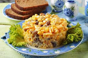 Салат с кукурузой и изюмом