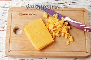 Сыр (250 г) нарезать небольшими кубиками.