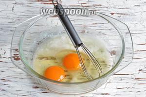 2 яйца соединить с йогуртом (2 ст. л.), чёрным молотым перцем (0,1 ч. л.) и щепоткой соли (0,5 ч. л.). Взбить венчиком.