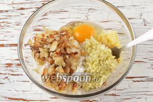 Добавить к сайре рис, подготовленный лук, 1 яйцо, отваренный в мундире и натёртый на мелкой тёрке картофель (100 г), соль (0,5 ч. л.), чёрный молотый перец (0,1 ч. л.). Перемешать.