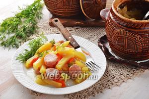 Картошка с сосисками в горшочках в духовке