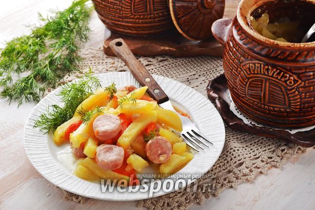 Фото Картошка с сосисками в горшочках в духовке