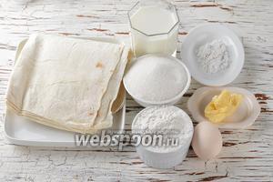 Для работы нам понадобится тонкий лаваш, сахар, молоко, пшеничная мука, картофельный крахмал, яйцо, сливочное масло.