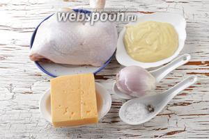 Для работы нам понадобится 1 куриный окорочок, домашний майонез, твёрдый сыр, репчатый лук, соль, чёрный молотый перец, подсолнечное масло.