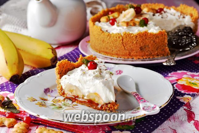 рецепт суфле торт с крекером
