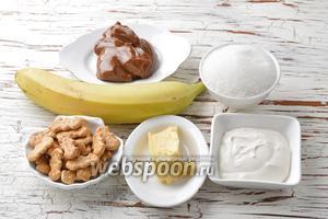 Для работы нам понадобится сладкий крекер (у меня крекер с маком), бананы, сметана (жирная, для взбивания), сливочное масло, варёное сгущённое молоко, сахар.