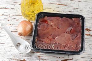Для работы нам понадобится куриная печень, подсолнечное масло, репчатый лук, соль, чёрный молотый перец.