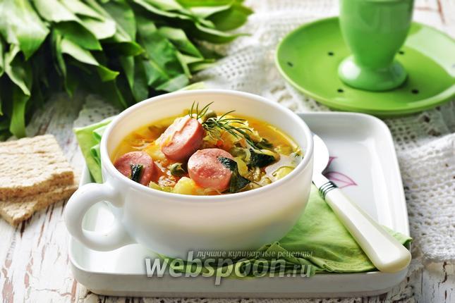 Фото Овощной суп с сосисками