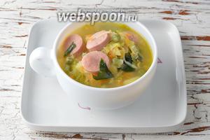 Овощной суп с сосисками готов.