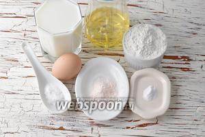 Для работы нам понадобится молоко, сухой концентрат киселя, пшеничная мука, соль, подсолнечное масло, яйцо.