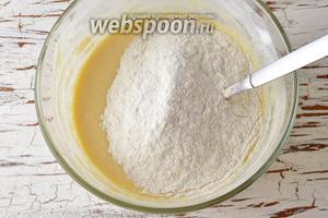 Подмешать просеянную с содой (0,5 ч. л.) муку (320 граммов).