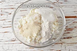 Соединить подготовленный творог со сметаной (2 ст. л.), сахаром (2 ст. л.), мукой (1 ст. л.), манной крупой (1 ст. л.). Хорошо перемешать. Оставить смесь на 15 минут.