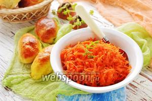 Начинка для пирожков из моркови