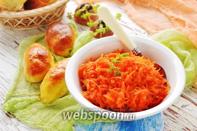 Фото Начинка для пирожков из моркови
