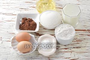 Для работы нам понадобится пшеничная мука, яйца, кефир, подсолнечное масло, сахар, сода, уксус, какао, соль.