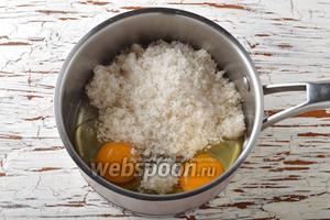 В толстостенной кастрюльке соединить 2 яйца и 150 г сахара.