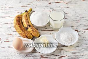 Для работы нам понадобится сливочное масло, бананы, молоко, яйцо, сахар, порошок ванильного пудинга.