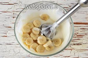 Разделить массу на 3 равные части. В одну часть добавить 1 очищенный и нарезанный банан. Измельчить блендером.