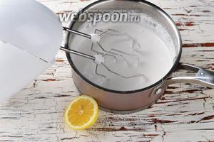После это сразу надо начать взбивание сахарного сиропа: сначала на низких, а затем на высоких оборотах миксера. Приблизительно через 2-3 минуты масса превратится в довольно густую пену. Добавить лимонный сок (1 ч. л.) и взбить ещё 15-20 секунд.
